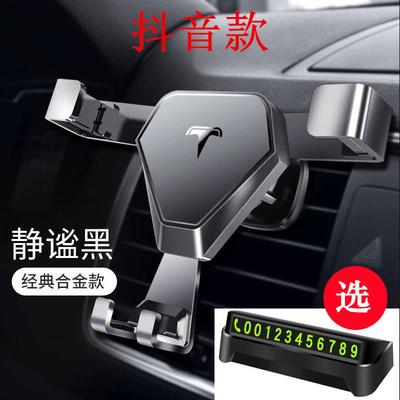 车载手机支架汽车用导航车上支撑出风口卡扣式重力万能通用型支驾