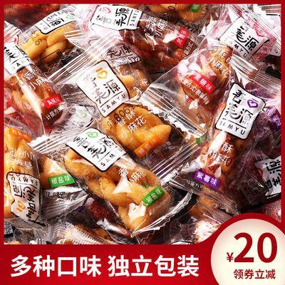 小麻花办公室网红零食小袋装手工多口味单独包装充饥休闲食品小吃