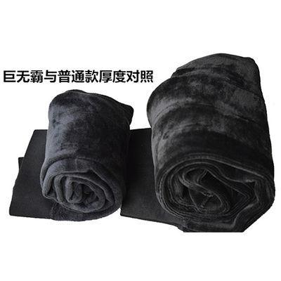 特大码打底裤---------- 加大加厚加肥加大专款-------- 胖人MM的专用款式------- 七彩棉做工,内置优质不倒绒 --------高弹力----高扩伸特性 -----适合:90斤-300斤以内的 -----下单有体重码数选择的