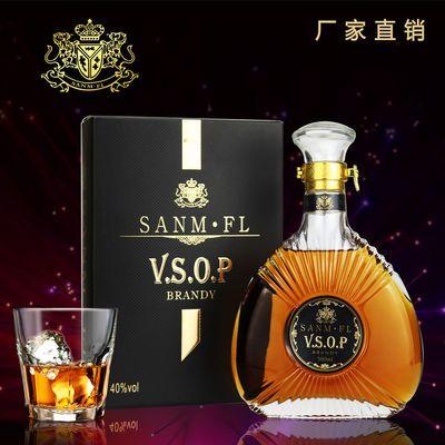 礼盒装原液洋酒VSOP白兰地酒高贵典雅装送礼家庭聚会 多套餐可选