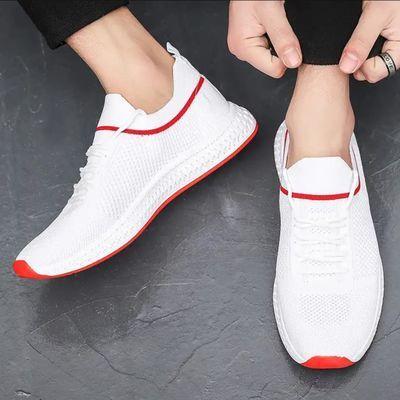 康凯达人运动鞋夏季新款透气软底时尚飞织慢跑鞋透气舒适