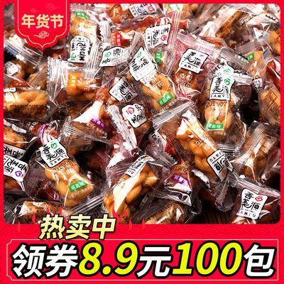 【2件减3圆】网红零食小麻花传统糕点休闲零食独立小包装多种口味【3月20日发完】