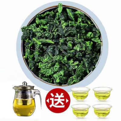 【送茶具】铁观音茶叶清香型250g大红袍浓香型乌龙茶散装新茶小泡