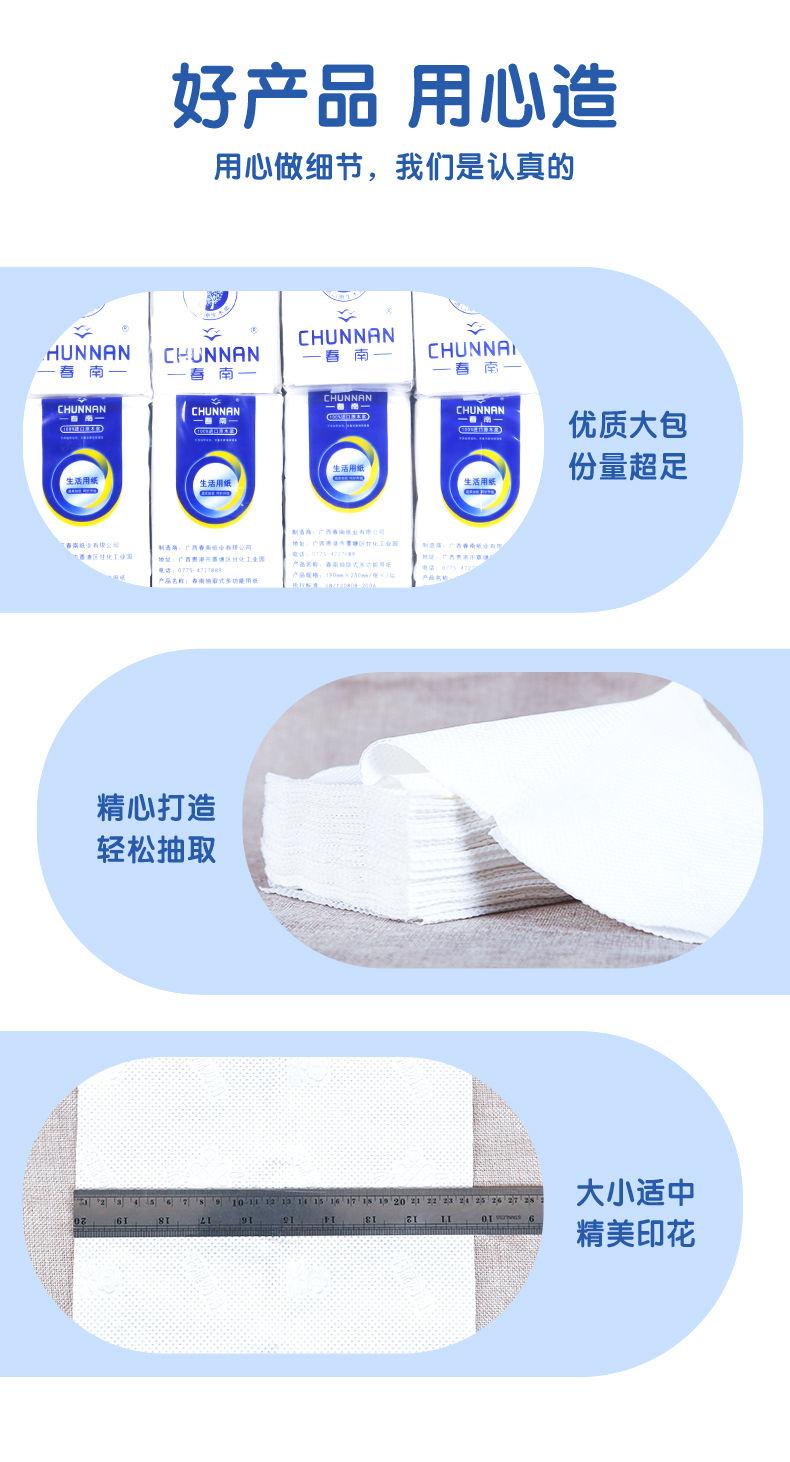 抽取式平板卫生纸厕纸家用大便草纸刀厕所纸批发产妇刀纸生活用纸