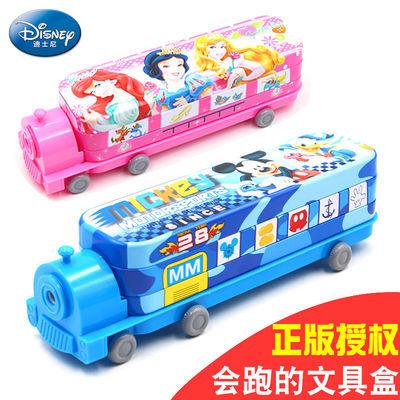 迪士尼小火车头小汽车文具盒男生女孩铅笔盒幼儿园儿童小学生笔盒