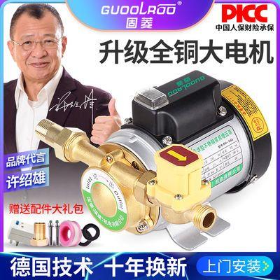 家用全自动静音增压泵太阳能热水器加压泵自来水管道不锈钢压力泵