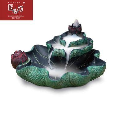 匠心坊荷塘月色倒流香座中式香炉创意摆件茶室禅意香薰招财装饰品