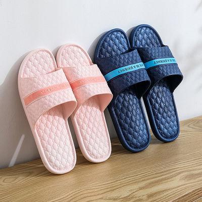 买一送一凉拖鞋女夏家用防滑家居拖鞋情侣室内软底浴室拖鞋男批发