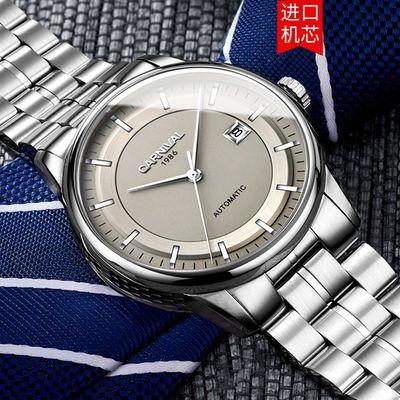 进口机芯嘉年华CARNIVAL手表男士全自动机械表时尚防水商务男表