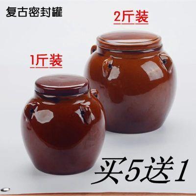 复古密封陶瓷蜂蜜罐子 500G茶叶罐干货罐子杂粮储物罐装酱菜罐子