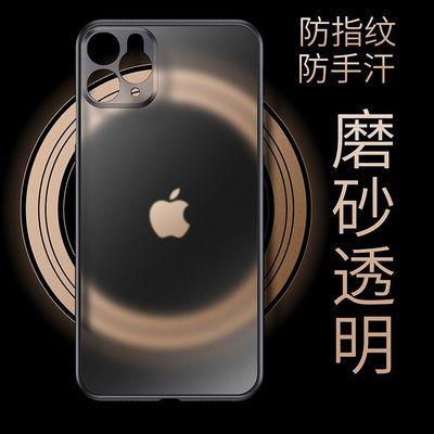 苹果11/7plus手机壳透明磨砂iPhonexr/xs超薄6s硬套xsmax潮5s简约