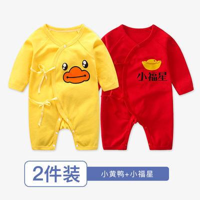 2020新品新生儿连体衣秋冬男宝宝睡衣婴儿保暖衣服红色纯棉哈衣爬