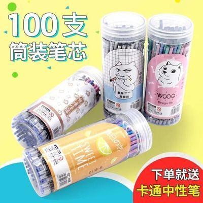 100支桶装中性笔芯0.5mm卡通0.35mm全针管0.38mm学生写字考试笔芯