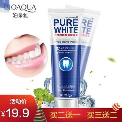 Pure White Toothpaste Remove Tartar White Teeth  Mint牙膏