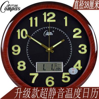 正品康巴丝静音夜光钟表客厅卧室挂钟简约现代万年历日历石英钟表