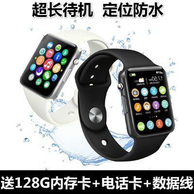 儿童电话手表中小学生插卡成人防水定位手机男女触屏拍照智能手表