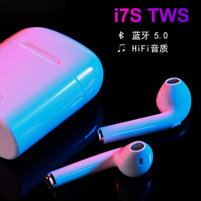 i7s蓝牙耳机双耳单耳运动迷你无线耳机oppo华为vivo苹果小米通用