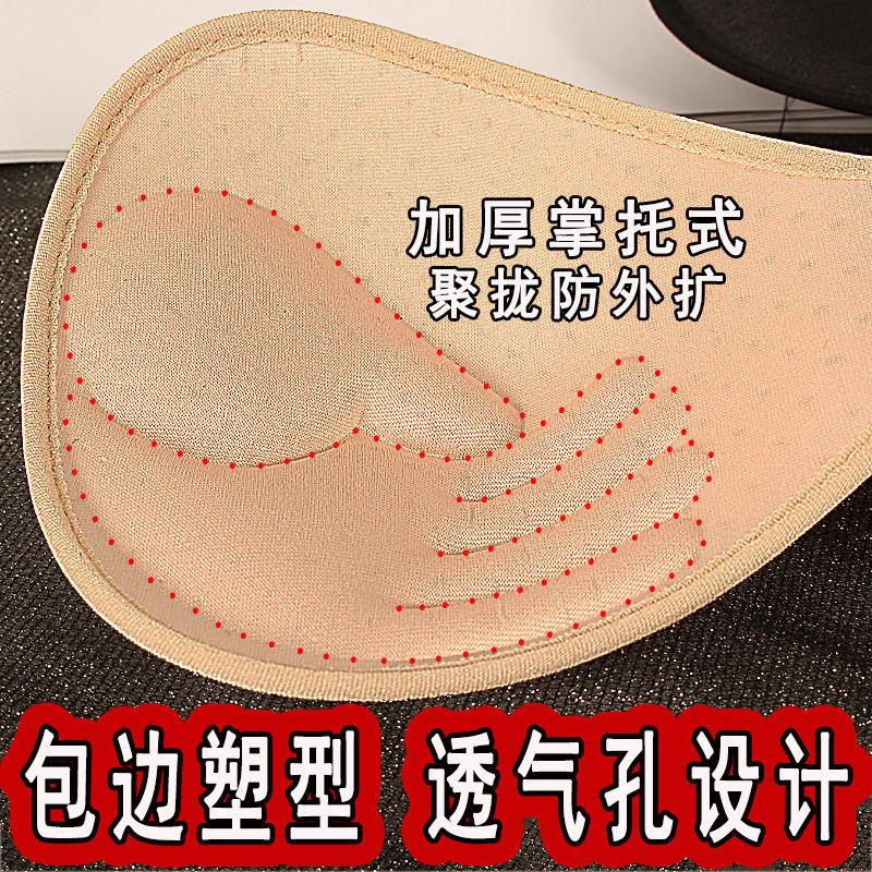 便宜的【2件装】包边透气孔加厚胸垫美背文胸垫插片聚拢上托透气内衣垫