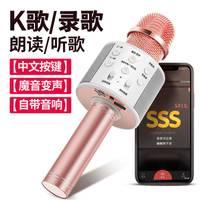 高配版K歌话筒手机无线K歌宝无线蓝牙唱吧麦克风话筒全民K歌神器