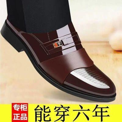 皮鞋男士商务正装鞋子英伦韩版套脚黑色休闲皮鞋青年工作潮皮鞋