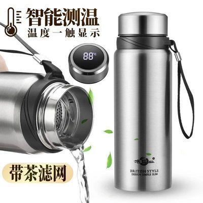 智能304不锈钢大容量保温杯男女学生韩版便携户外商务泡茶水杯子