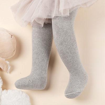 【亏本10000条 售完涨价】内里加厚毛圈连裤袜 加档大弹力,大PP裤,宝宝穿着舒适,高腰设计,护住小肚腩,不嘞不掉档,无骨缝合不磕脚。 小提示:收到货的时候有些浮毛是正常的哦,洗洗就好 此款是加厚棉线,穿的时间长,摩擦厉害多少会有些起球的现象 ,可以用剃毛器去除的 ,建议的话慎拍,谢谢。。。