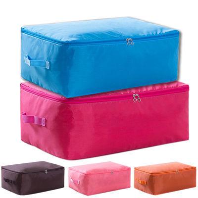 收纳袋牛津布棉被子衣物整理袋储物袋软装衣服收纳箱盒可水洗袋子