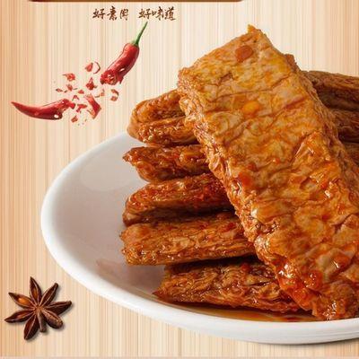 手撕素牛肉黑鸭素牛排香辣味素肉豆干香辣豆制品面筋休闲零食豆卷