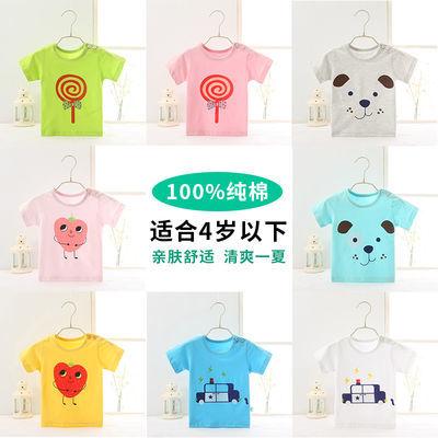 夏季薄款纯棉儿童短袖T恤男女童宝宝卡通印花半袖汗衫学生夏装潮