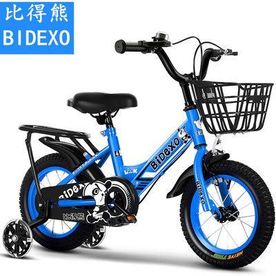 儿童自行车男孩2-3-4-6-8-9岁14寸16寸18寸女孩宝宝中大童脚踏车