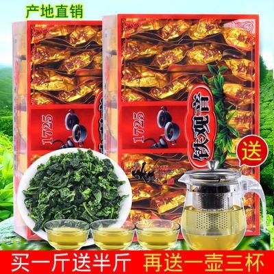 茶叶安溪铁观音浓香型新茶特级兰花香【买一斤送半斤共96小包】