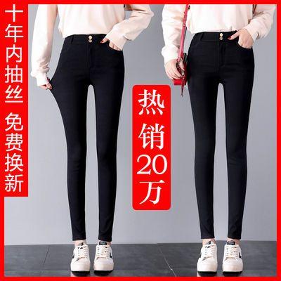 2020春秋新款打底裤女外穿加绒显瘦小脚裤高腰薄款紧身裤黑色裤子