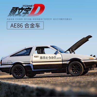 2020新品头文字D丰田AE86车模仿真合金车模男孩回力车儿童玩具车