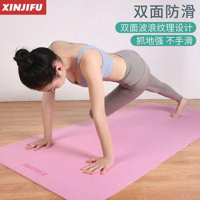 XINJIFU瑜伽垫健身垫男士运动垫tpe防滑加宽加厚加长仰卧起坐训练