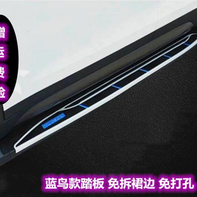 2020款新吉利博越PRO脚踏板改装件博越pro原厂款踏板博越迎宾踏板