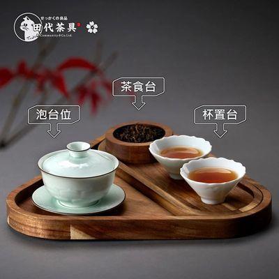 日式木质托盘 茶盘水果盘 酒水零食盘 家用创意餐具套装