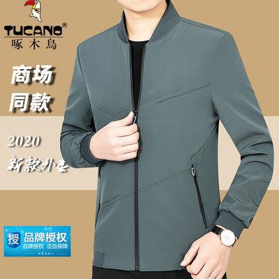 2020春季新款男装中年男士外套立领韩版修身爸爸春装夹克春秋上衣