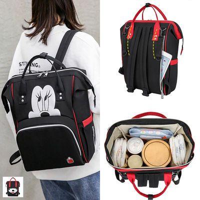 妈咪包双肩防水2020新款大容量时尚妈妈包手提外出待产包母婴包包