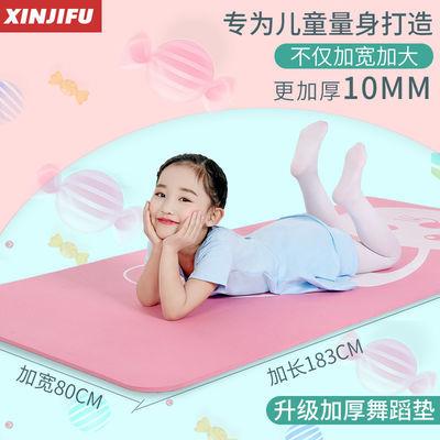 XJF儿童舞蹈垫tpe瑜伽垫子地垫家用加厚加宽加长80cm练功垫跳舞垫