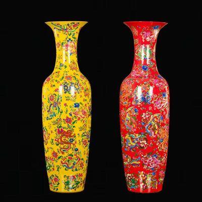 景德镇陶瓷器中国红龙凤呈祥落地大花瓶现代客厅新房家居装饰摆件