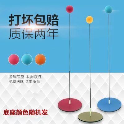 【升级版】乒乓球练球器弹力软轴自练神器乒乓球训练家用练习礼物