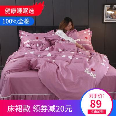 100%全棉床裙款四件套床上用品韩式公主风纯棉床罩4件套三件套装