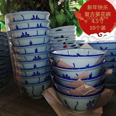 瓷都陶瓷家用餐具4.5寸有脚碗复古竹花碗怀旧蓝边中国风饭碗包邮