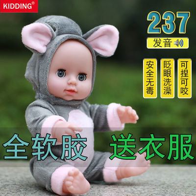 30cm呆萌酷衣服玩具娃娃,搪胶制作安全可啃,安全无毒麻麻们更放心;陪伴宝宝快乐成长;四大卖点 1:四肢头部均为软胶 2 会叫爸爸妈妈唱歌等237种发声。3衣服可以完全的拆卸,4本产品均通过CCC质量认证和安全技术检测报告。娃娃小而美,旅游携带方便。30cm娃娃和500ml的可乐瓶差不多,适合2岁以内宝宝,宝妈可参考一下大小哦,如果亲亲们感觉小了点,可以买52cm的娃娃哦!