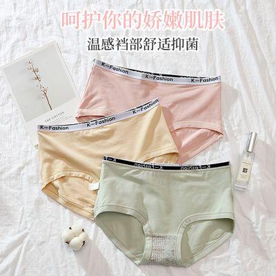 【120-200斤】3条装内裤女纯棉中腰大码学生韩版胖mm200斤三角裤