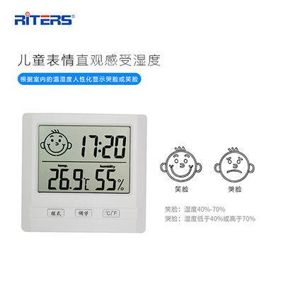家用室内温度计婴儿房壁挂式高精度电子数显温湿度计多功能室温计RITERS电子温度湿度计家用高精度室内婴儿房室温计精准创意温度计