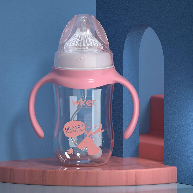 防摔PP宽口径宝宝奶瓶带手柄吸管新生儿初生婴儿防胀气硅胶软奶嘴