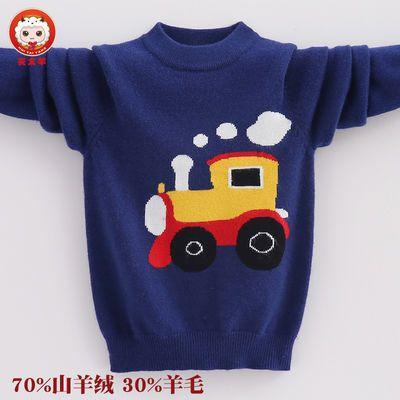 儿童毛衣男童中大童羊绒衫套头圆领卡通火车羊毛衫男宝宝针织衫