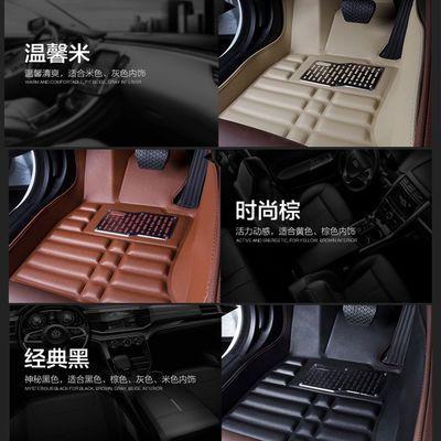 比亚迪F3汽车脚垫比亚迪S6速锐元F6宋F0L3G3专用全包围汽车脚垫