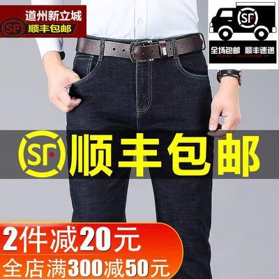 【顺丰包邮】牛仔裤男加绒加厚男士弹力修身直筒宽松休闲黑色裤子